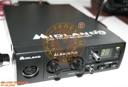 Alan 100 plus - радиостанция.  Применяется в такси, у дальнобойщиков, служб доставки.