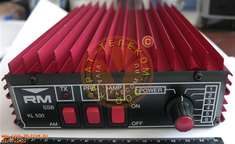 Усилитель для рации RM KL-500.